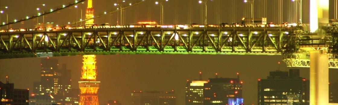 Bridge-home