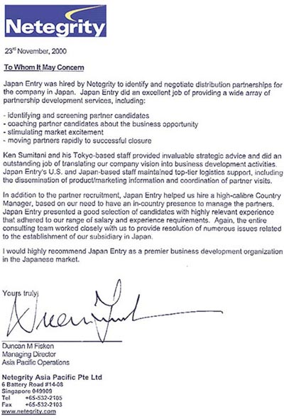 reference letter for director of operations letter of